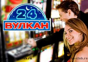 Вулкан 24 автоматы игровые